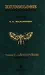 Entomologie appliquée à l'agriculture : traité. Tome II, Lépidoptères. Premier volume, Hepialoidea, Stigmelloidea, Incurvarioidea, Cossoidea, Tineoidea, Tortricoidea.